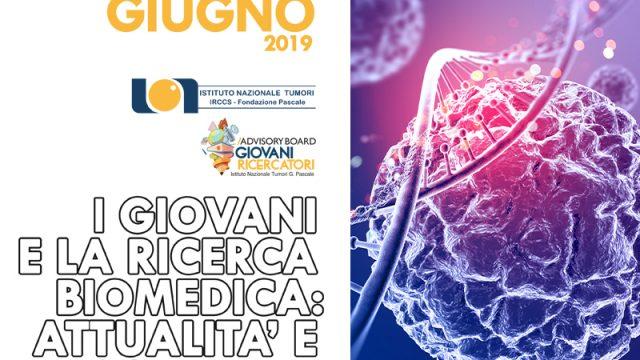 I giovani e la ricerca biomedica: Attualità e prospettive.